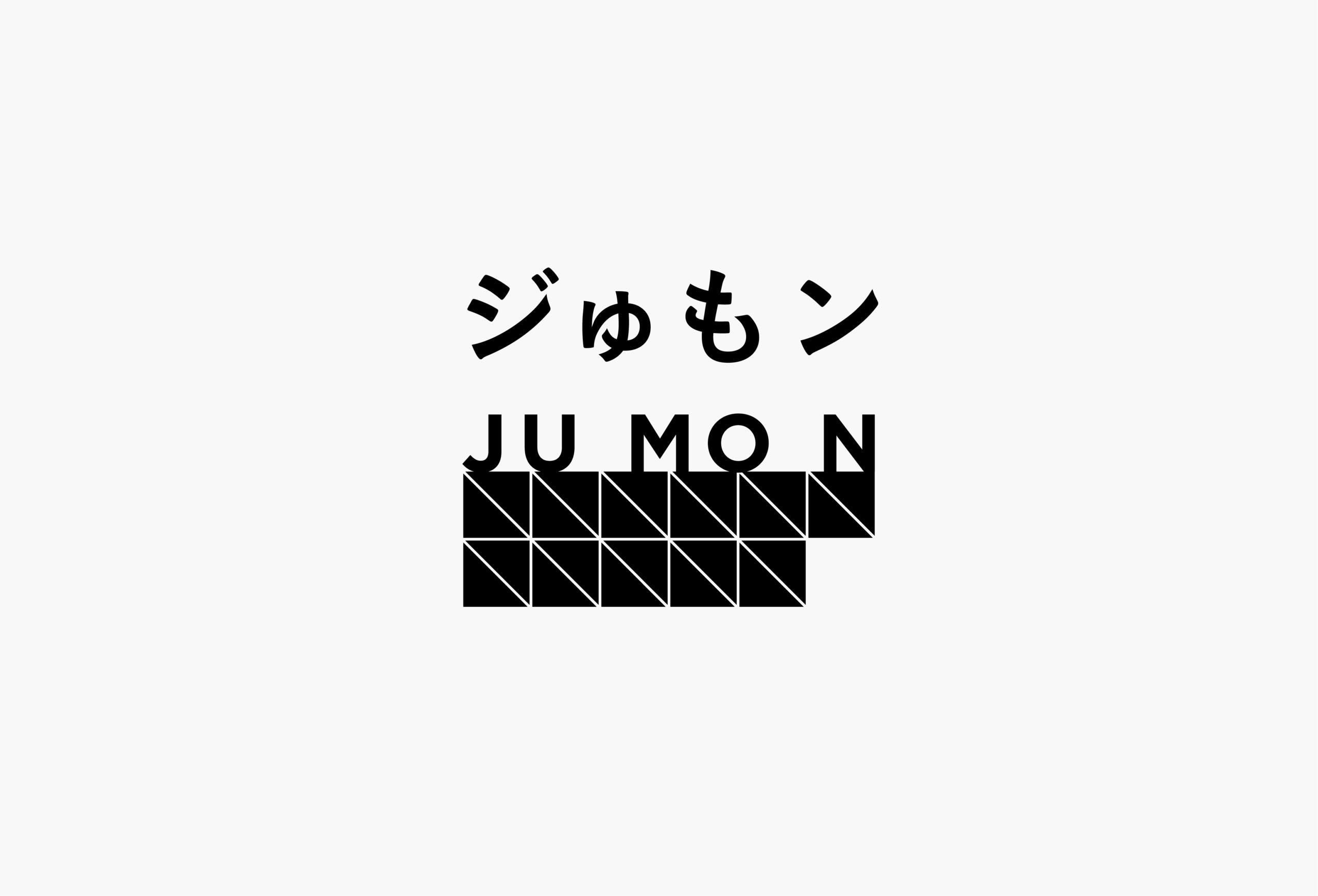 JUMON : Concept web page
