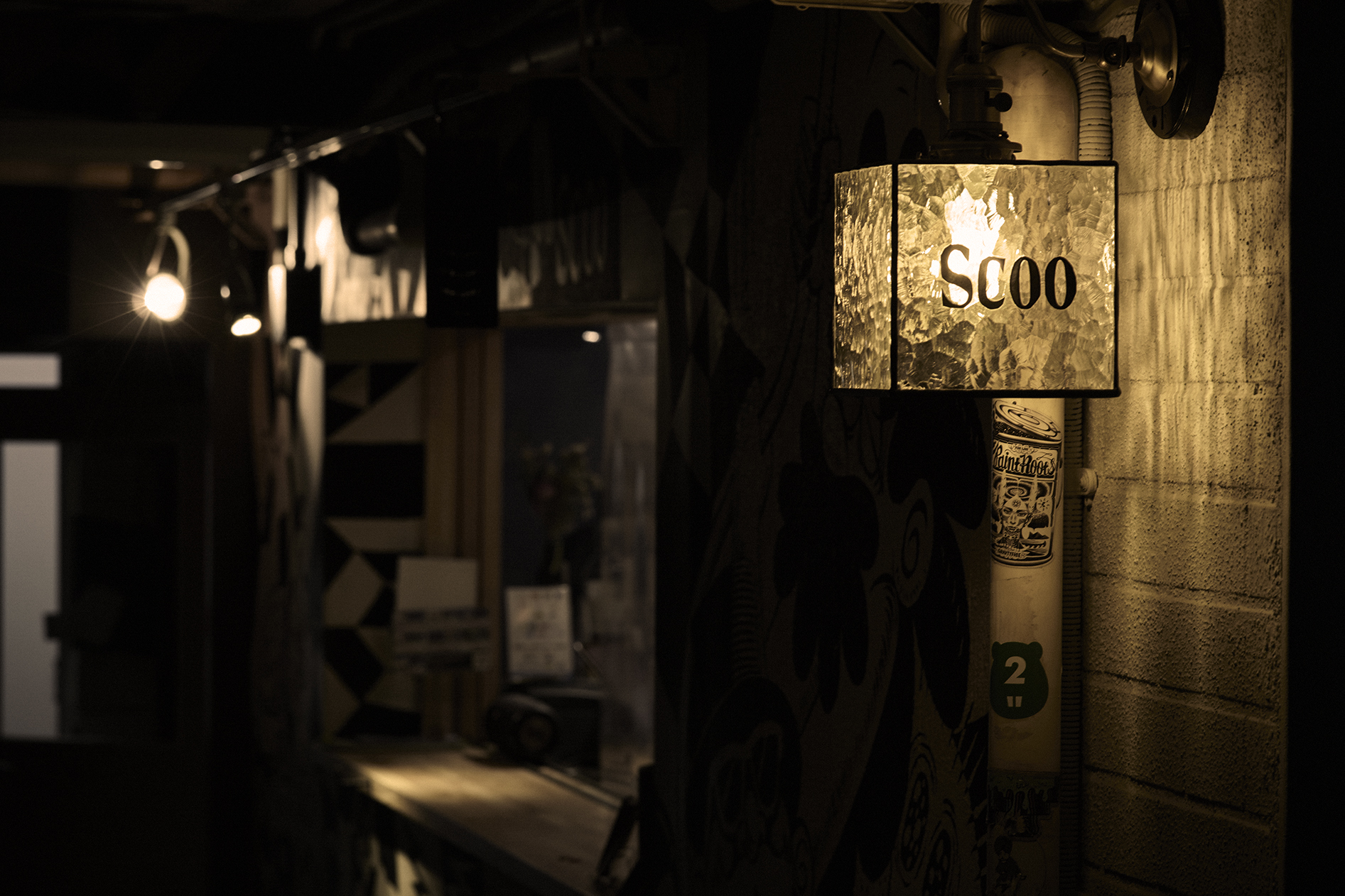 Alchol STAND : SCOO
